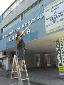Почистване на стъкла и дограма на ТЦ Европа в ЖК Тракия, Пловдив