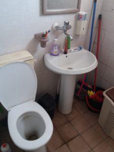 Баня преди почистване.