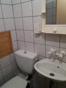 "Почистена тоалетна до ОУ ""К.Цестименски."