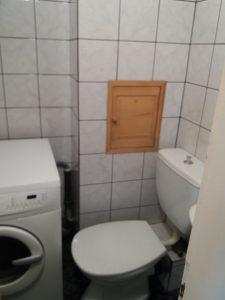 Почистена тоалетна